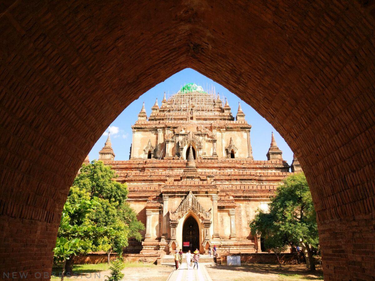 Anawrahta Rd, Myanmar (Burma), Nyaung-U